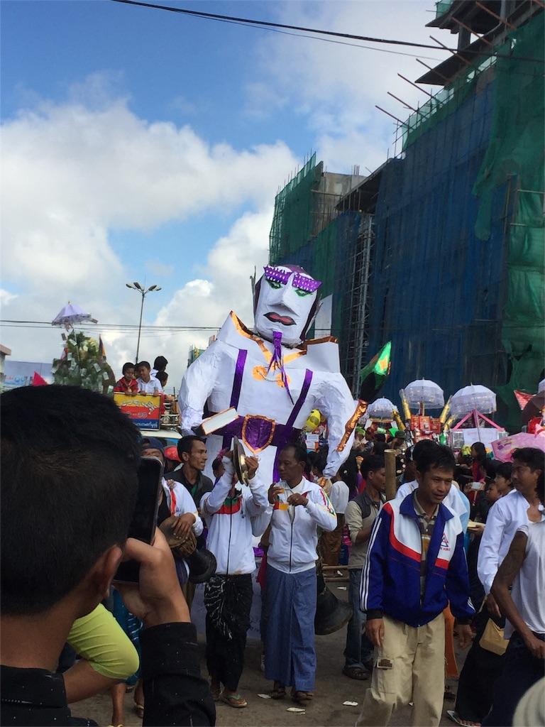 f:id:Myanmarshanlife:20161116233939j:image