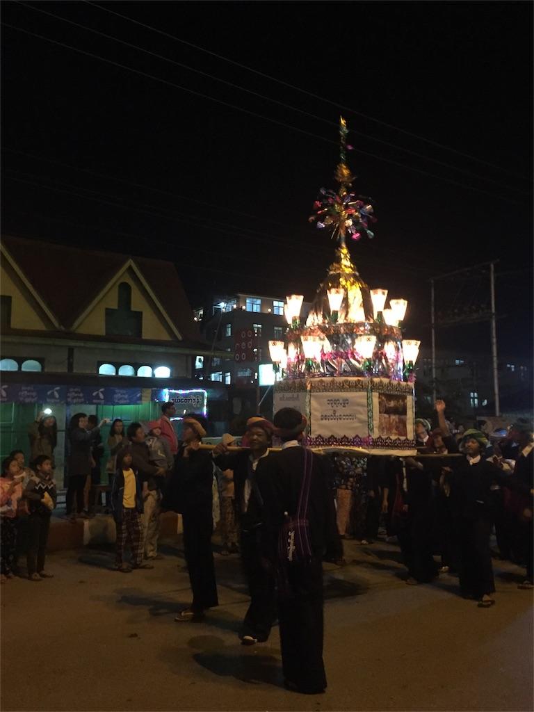 f:id:Myanmarshanlife:20161116235731j:image