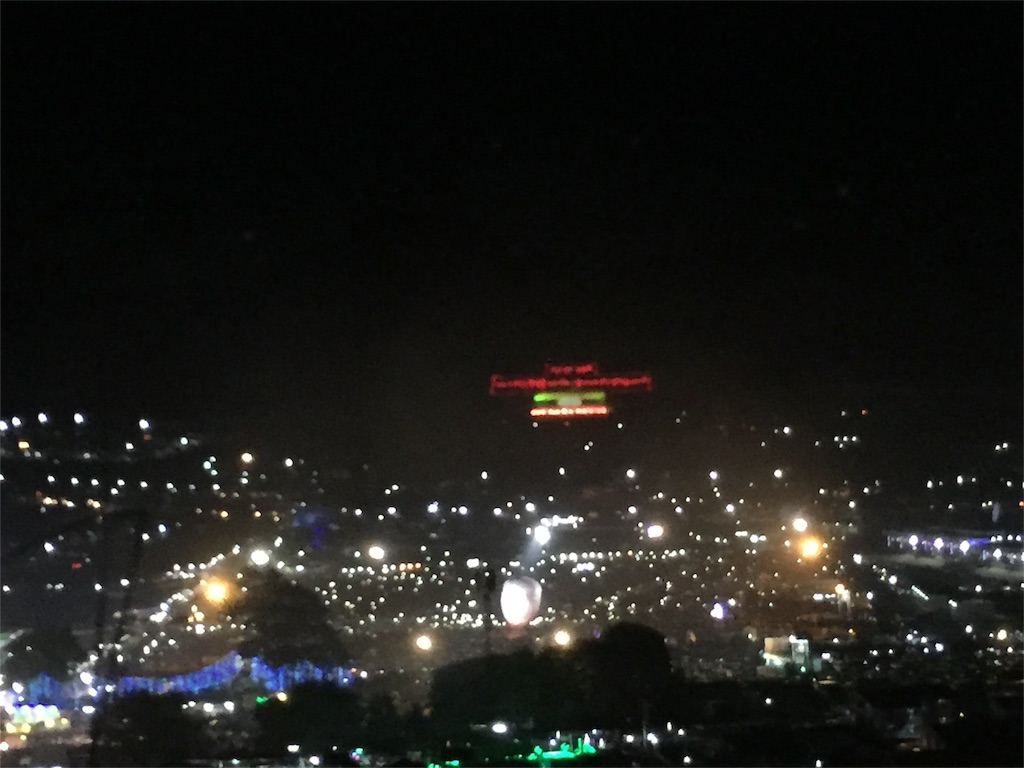 f:id:Myanmarshanlife:20161119210553j:image