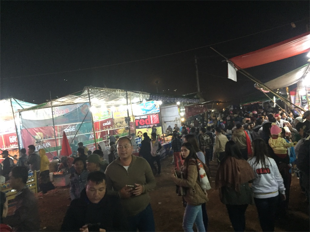 f:id:Myanmarshanlife:20161130011811j:image