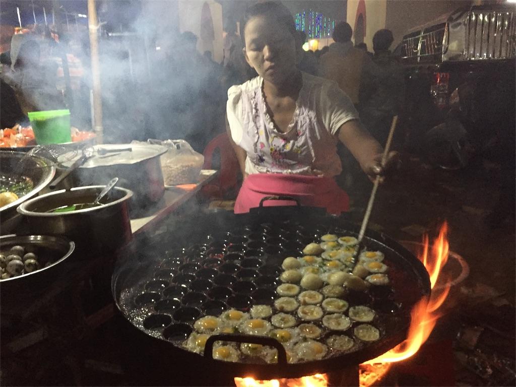 f:id:Myanmarshanlife:20161130012133j:image