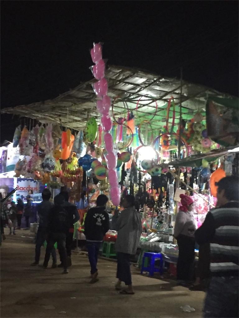 f:id:Myanmarshanlife:20161130012458j:image