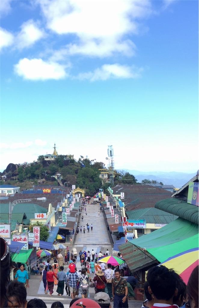 f:id:Myanmarshanlife:20161218001134j:image