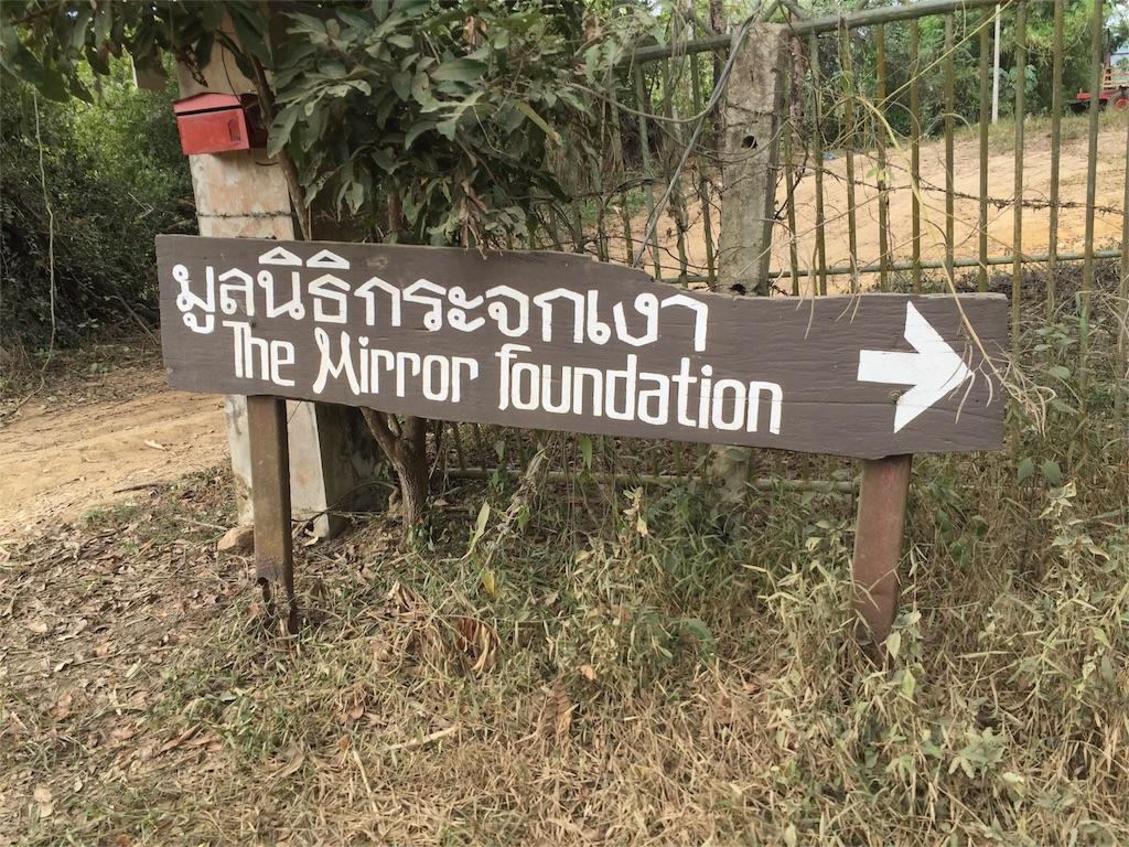 f:id:Myanmarshanlife:20170115012604j:image