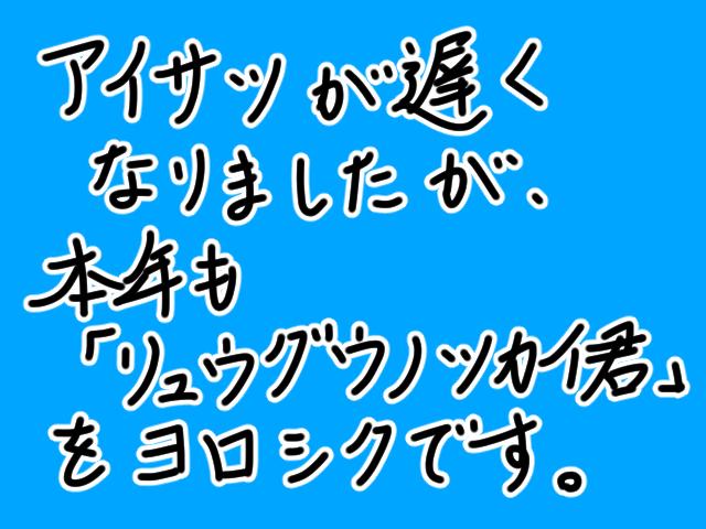 f:id:MyouGirl:20210305225754j:plain