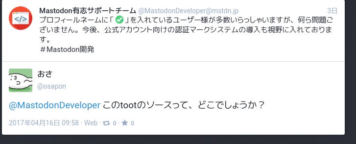 f:id:MysticDoll:20170419160049p:plain