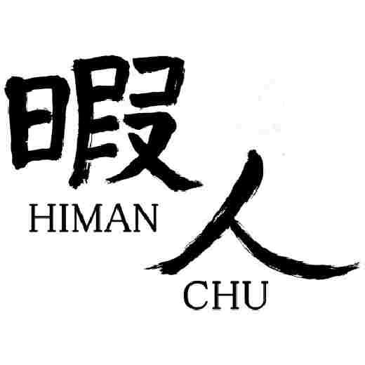 f:id:Myuichirou:20180905161207j:plain