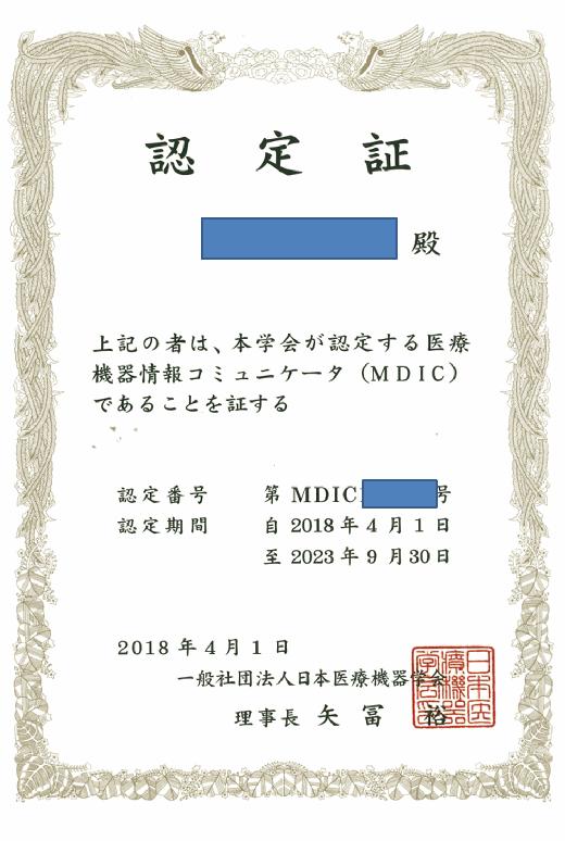 f:id:Myuichirou:20181002094520p:plain