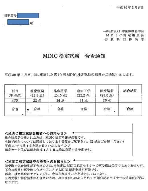 f:id:Myuichirou:20181002094541p:plain