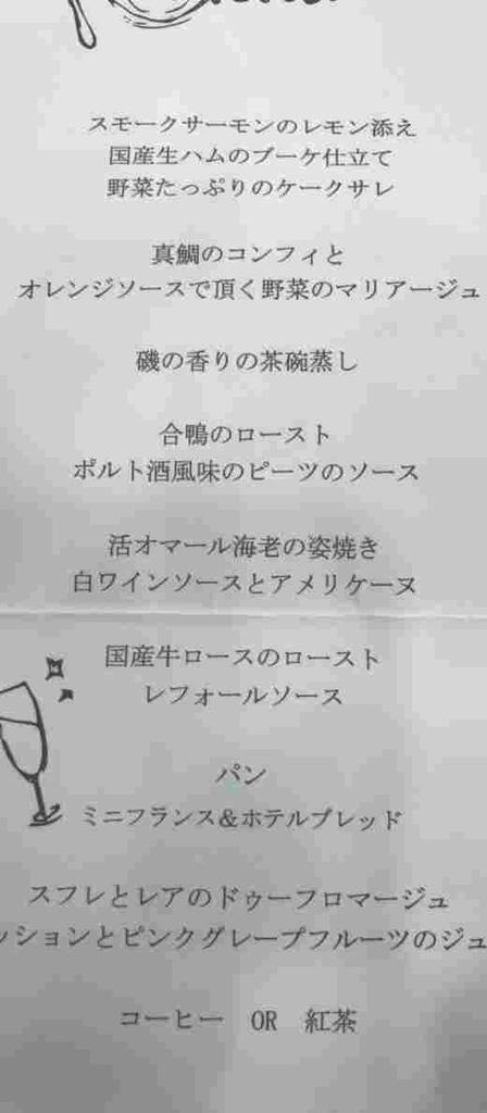 f:id:Myuichirou:20181113134850j:plain