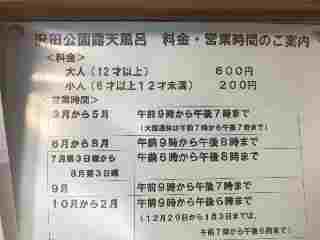 f:id:Myuichirou:20190201121426j:plain