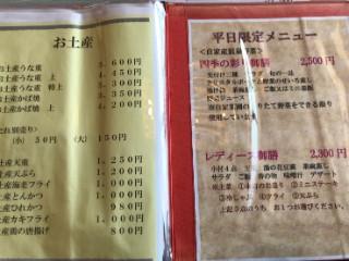 f:id:Myuichirou:20190223213546j:plain