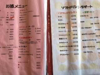 f:id:Myuichirou:20190223213556j:plain