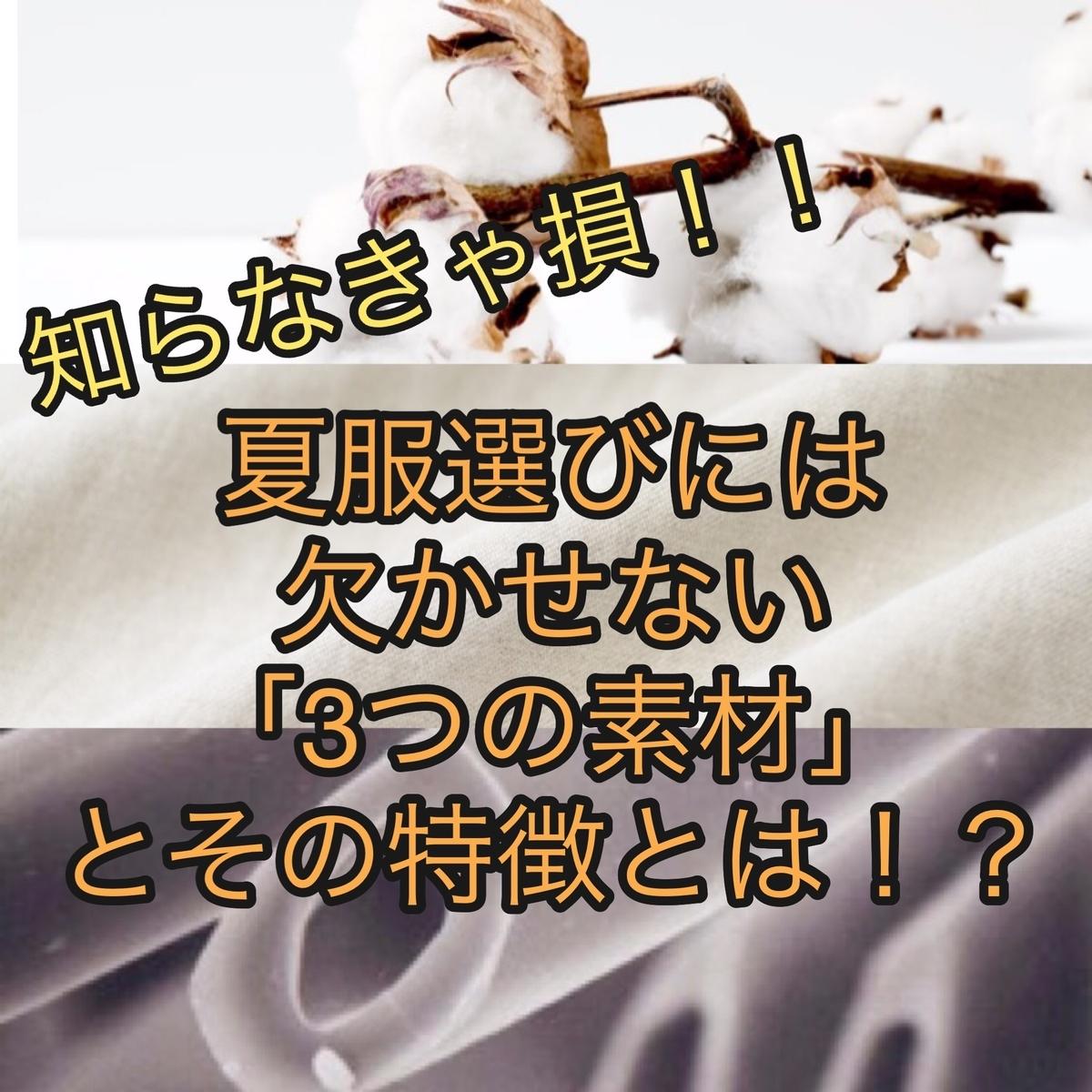 f:id:MzandD:20200527044223j:plain