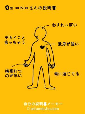 f:id:N----a:20090125223358j:image