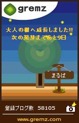 f:id:N----a:20150803220049j:image