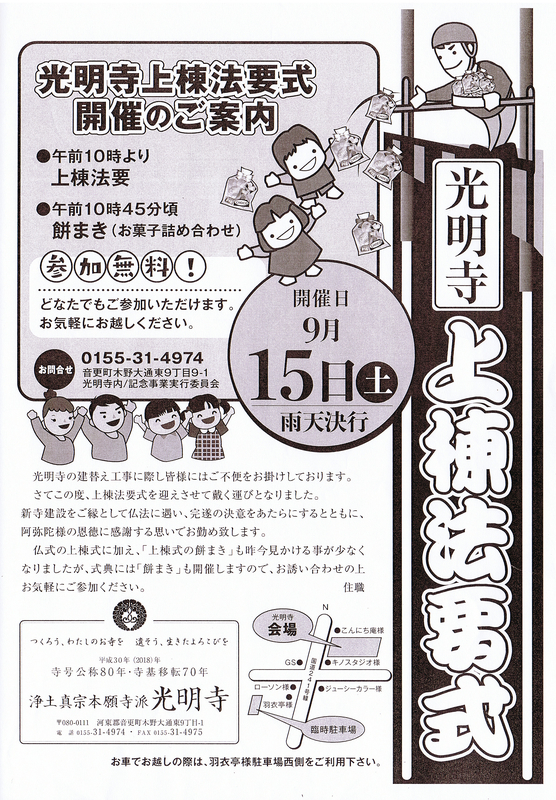 f:id:N-Tanabe:20180914025303j:image:w450