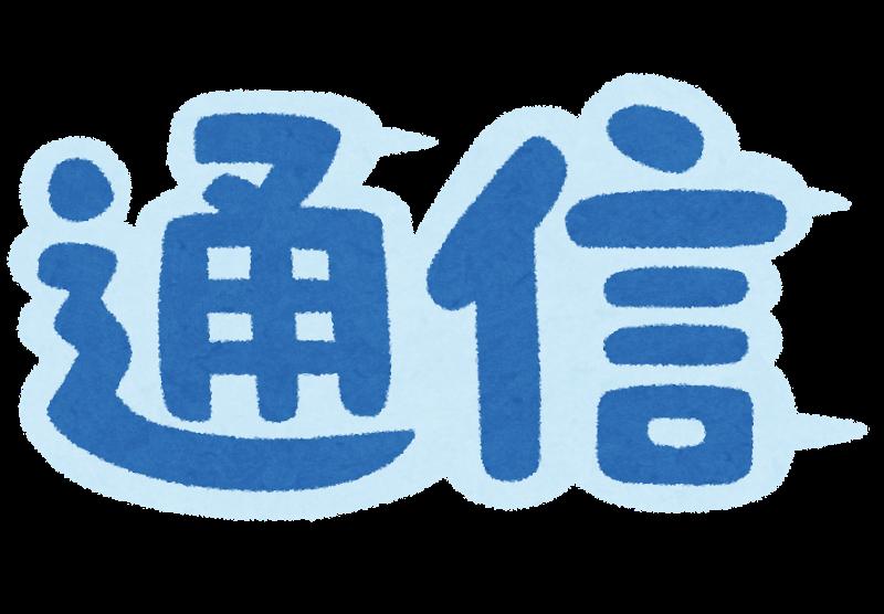 f:id:NABlog:20170917161135p:plain