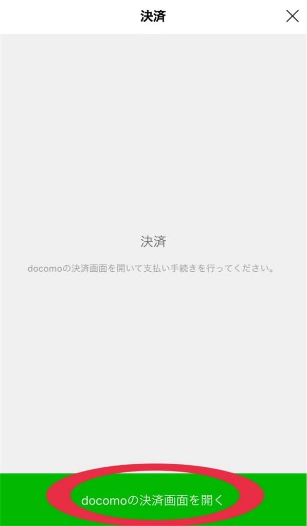 f:id:NACCHAN:20170915231732j:image
