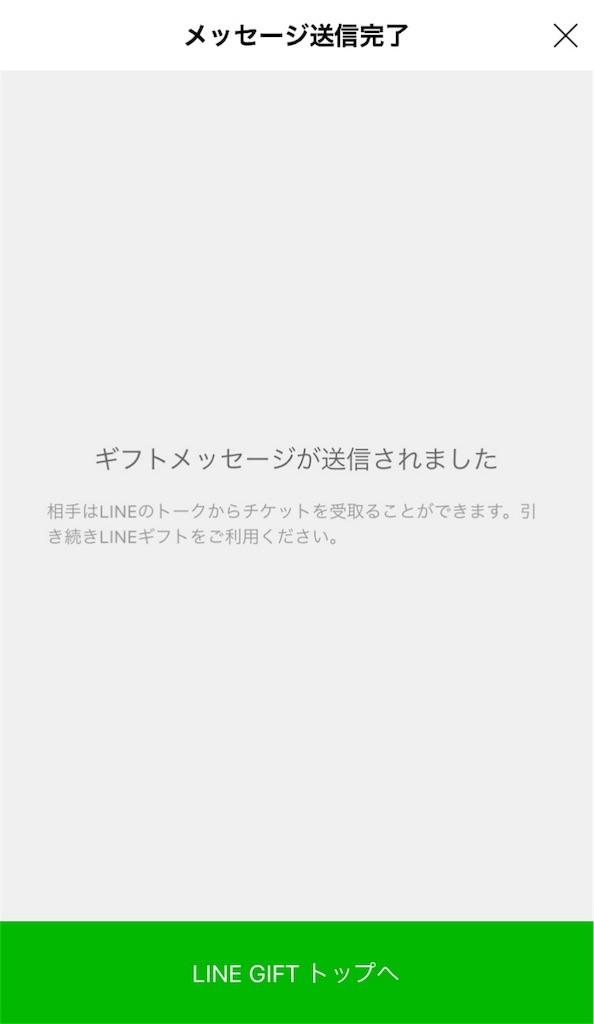 f:id:NACCHAN:20170915232852j:image