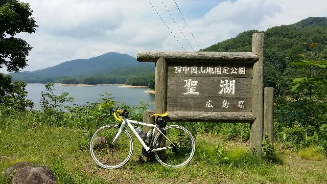f:id:NACHUN:20170905212022j:image