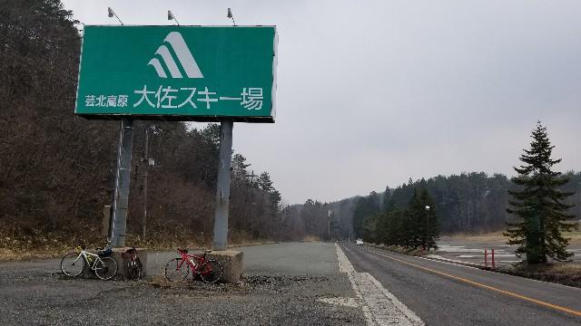 f:id:NACHUN:20190410143007j:image