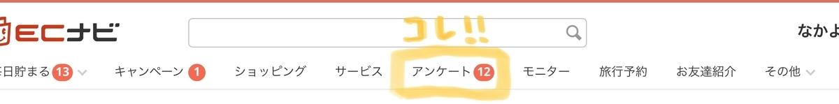 f:id:NAKAYOSHI:20200418131745j:plain