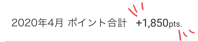 f:id:NAKAYOSHI:20200418134555j:plain