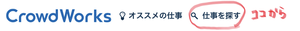 f:id:NAKAYOSHI:20200418143515j:plain