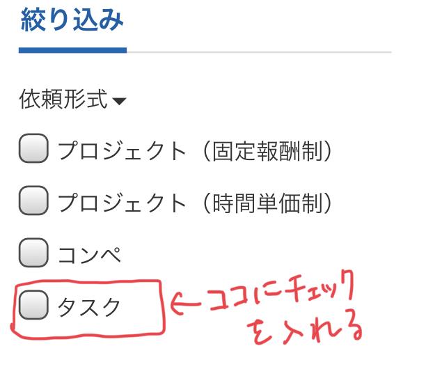 f:id:NAKAYOSHI:20200418144759j:plain