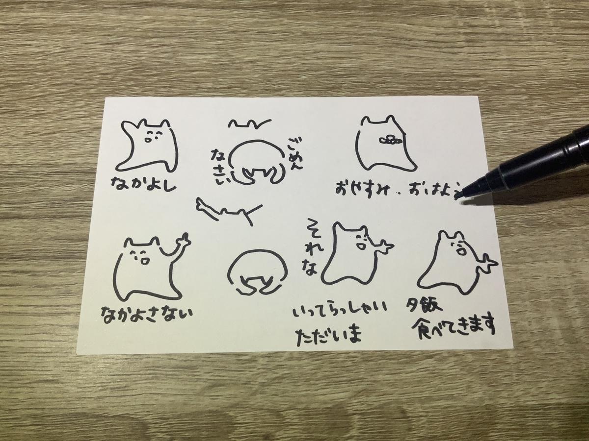 f:id:NAKAYOSHI:20200421104552j:plain