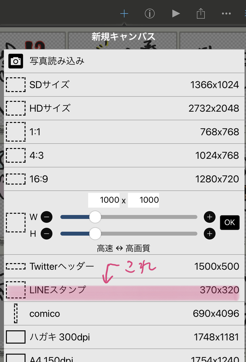f:id:NAKAYOSHI:20200421110346j:plain