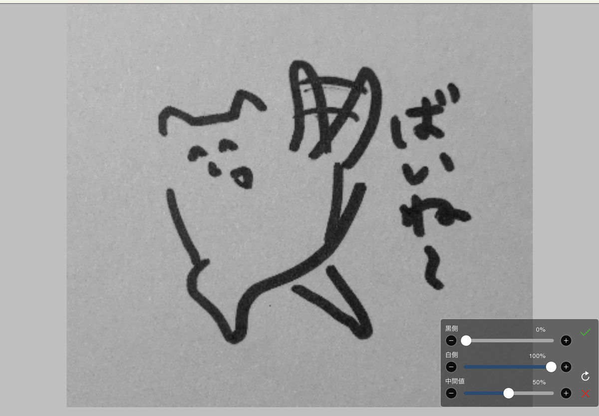f:id:NAKAYOSHI:20200421111800j:plain