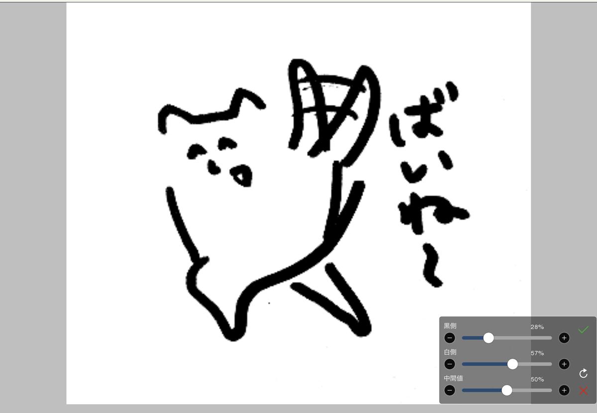 f:id:NAKAYOSHI:20200421111805j:plain