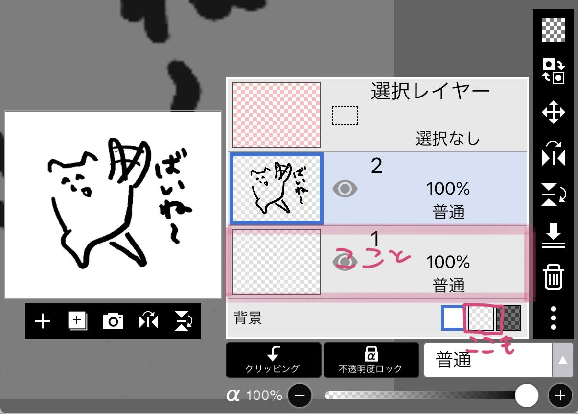 f:id:NAKAYOSHI:20200421112837j:plain