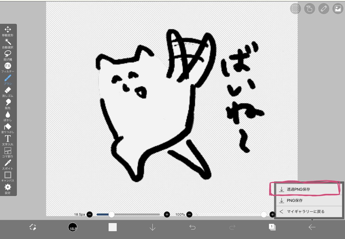 f:id:NAKAYOSHI:20200421113112j:plain
