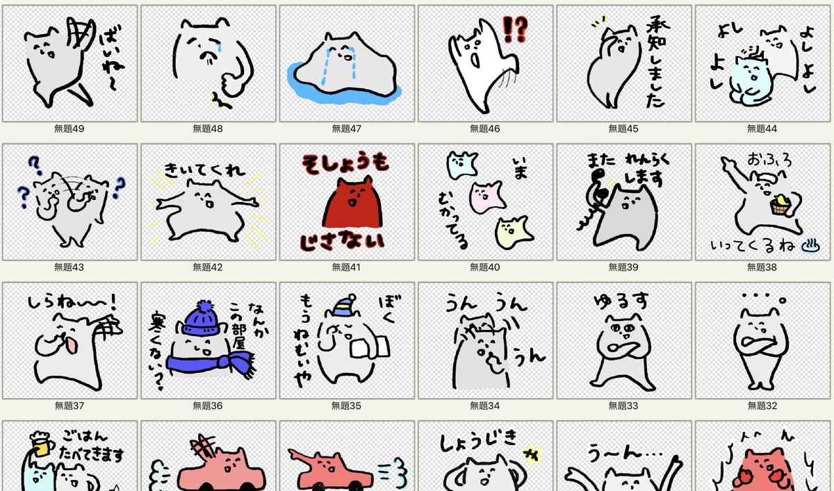 f:id:NAKAYOSHI:20200421113434j:plain