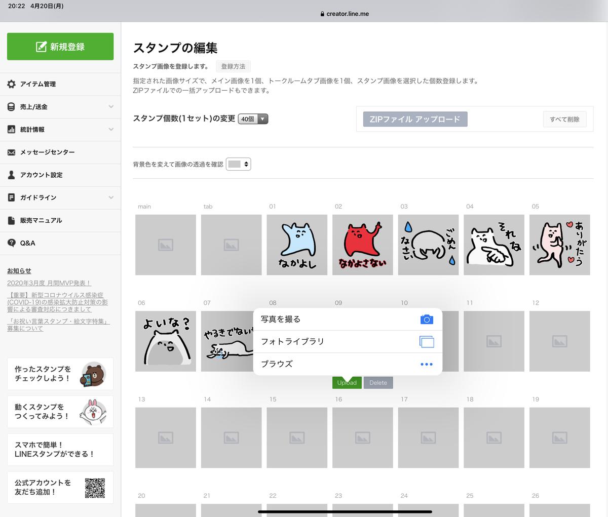 f:id:NAKAYOSHI:20200428112442j:plain