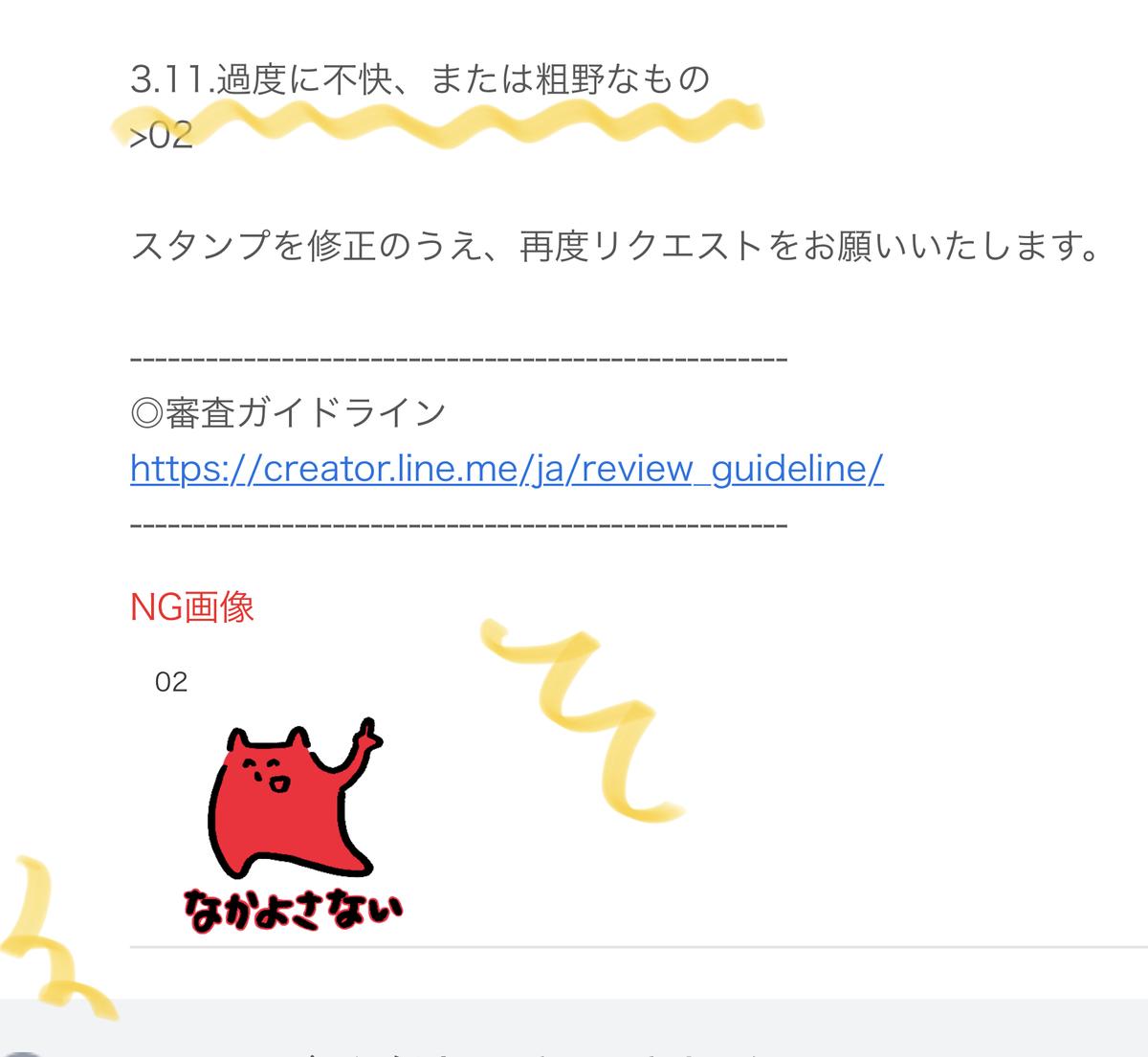 f:id:NAKAYOSHI:20200428113505j:plain