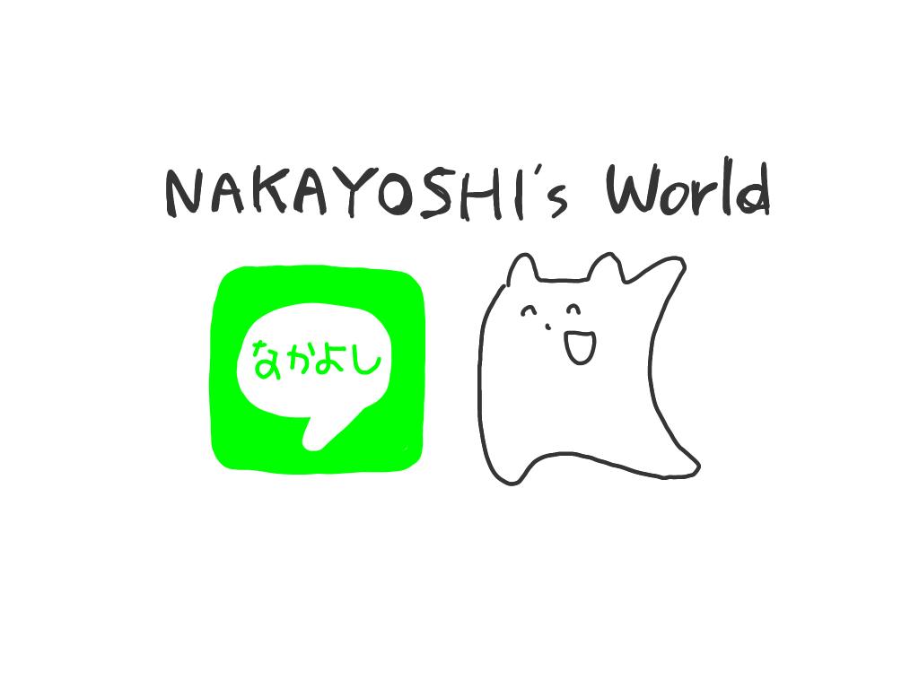 f:id:NAKAYOSHI:20200507090657p:plain