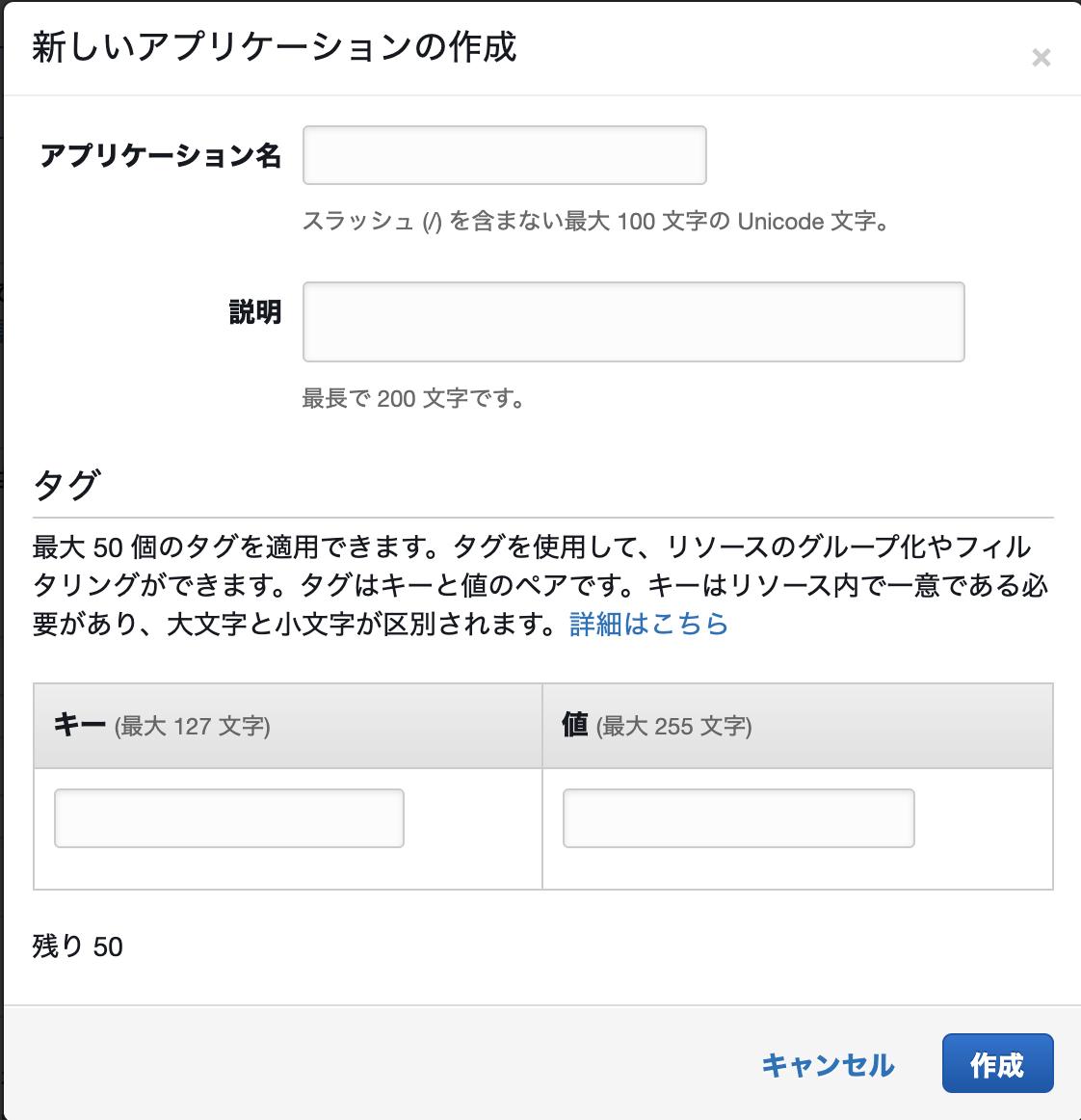f:id:NAKKA-K:20200131140720p:plain