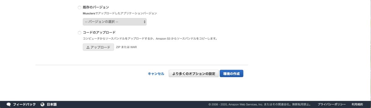 f:id:NAKKA-K:20200131141826p:plain