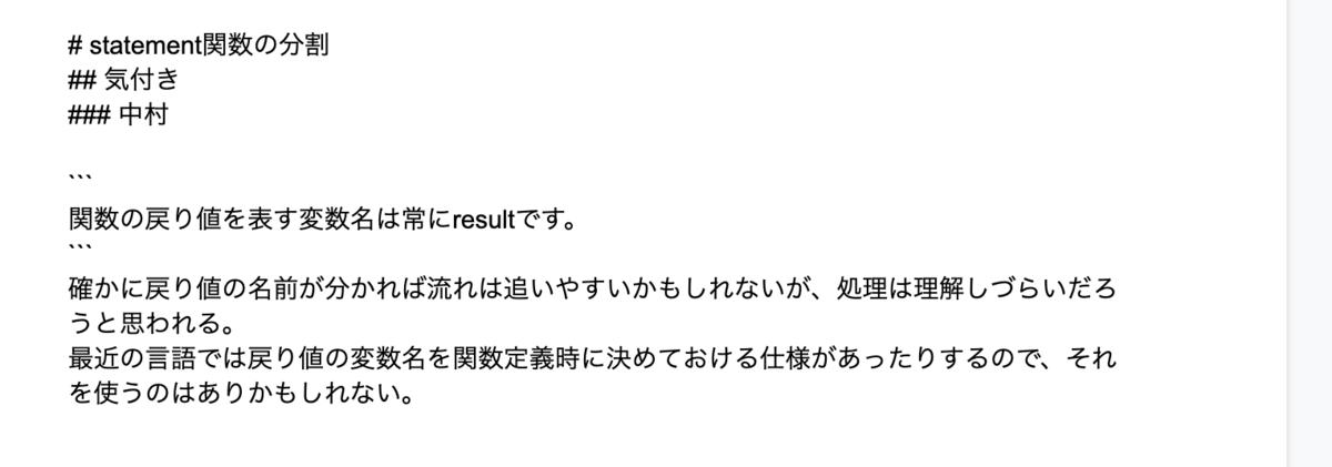 f:id:NAKKA-K:20200407221718p:plain