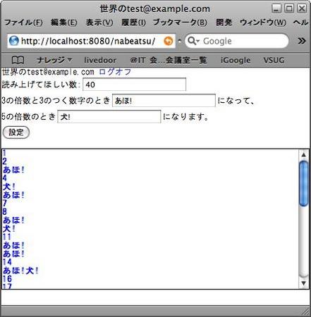 f:id:NAL-6295:20080516130415j:image