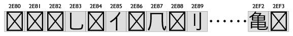 f:id:NAOI:20080604194847j:image