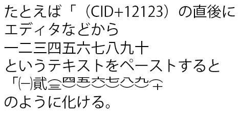 f:id:NAOI:20091124175043p:image