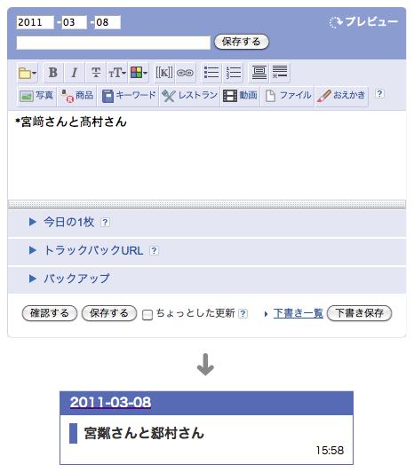 f:id:NAOI:20110310174342p:image