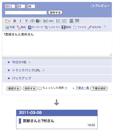 f:id:NAOI:20110310174448p:image