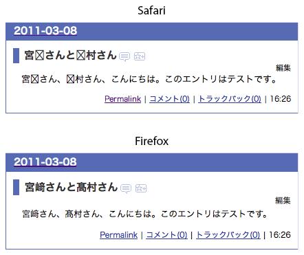 f:id:NAOI:20110310174452p:image
