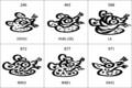 中国がUCSに提案中のトンパ文字のうちネコっぽいもの